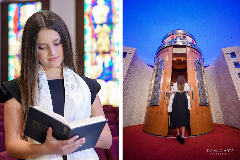 Mitzvah ceremony at Aventura Turnberry Jewish Center