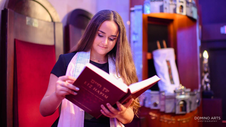 Reading Torah Mitzvah photos at Aventura Turnberry Jewish Center