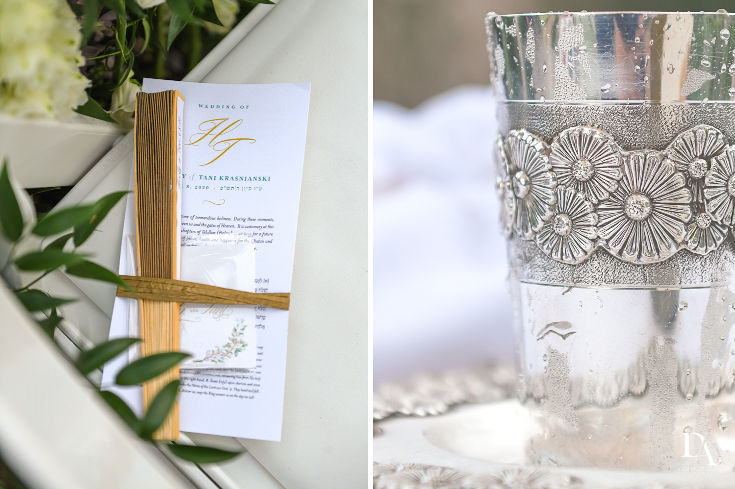 program for Jewish Orthodox Wedding in Palm Beach by Domino Arts Photography